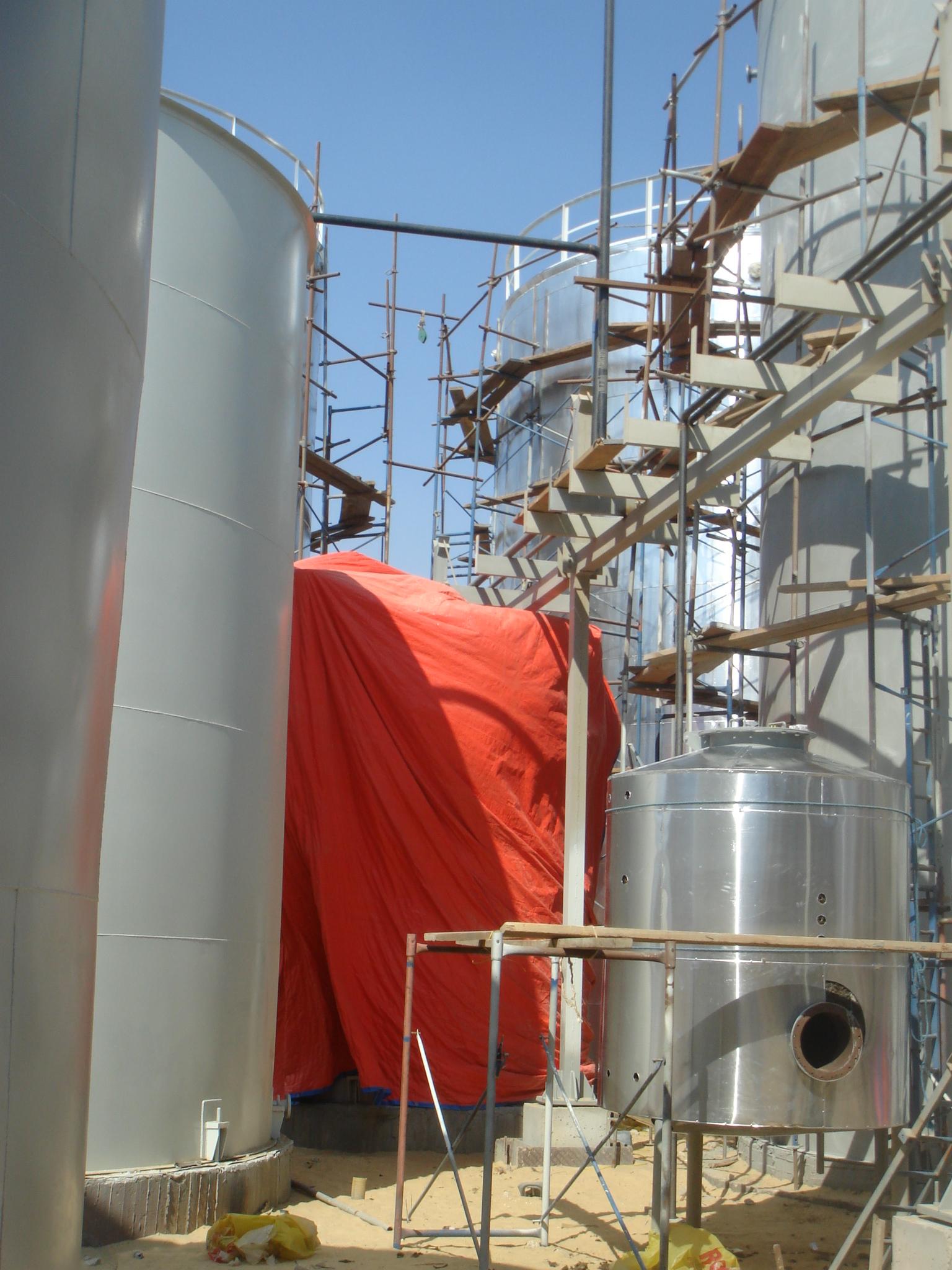Al-Intaj Sulpho-Chemical Industries – Factory – IESCON